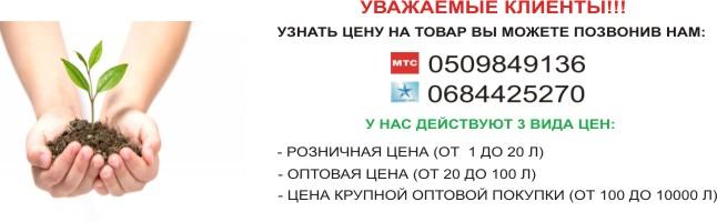 Фабиан Гербицид Инструкция По Применению - фото 7